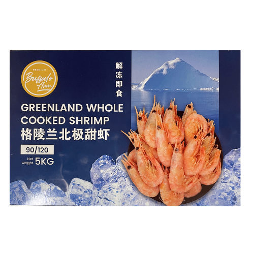 Greenland Whole Cooked Shrimp